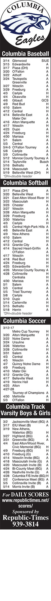 Columbia Sports Schedules 2017-2018